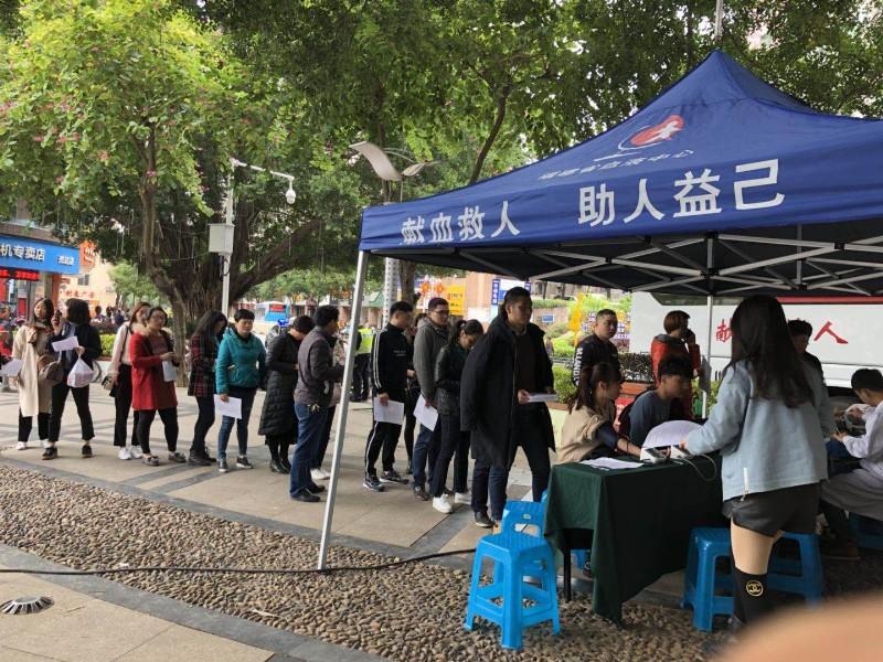 """闽清县卫计局开展2018年""""热血送暖 为生命接力""""无偿献血活动"""