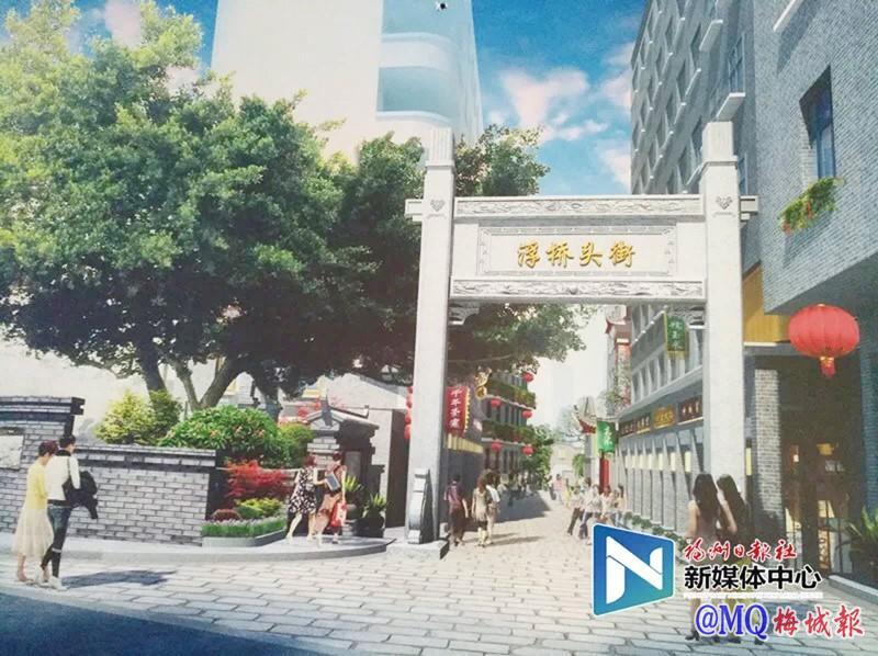 闽清梅城印记特色历史文化街区春节前开放