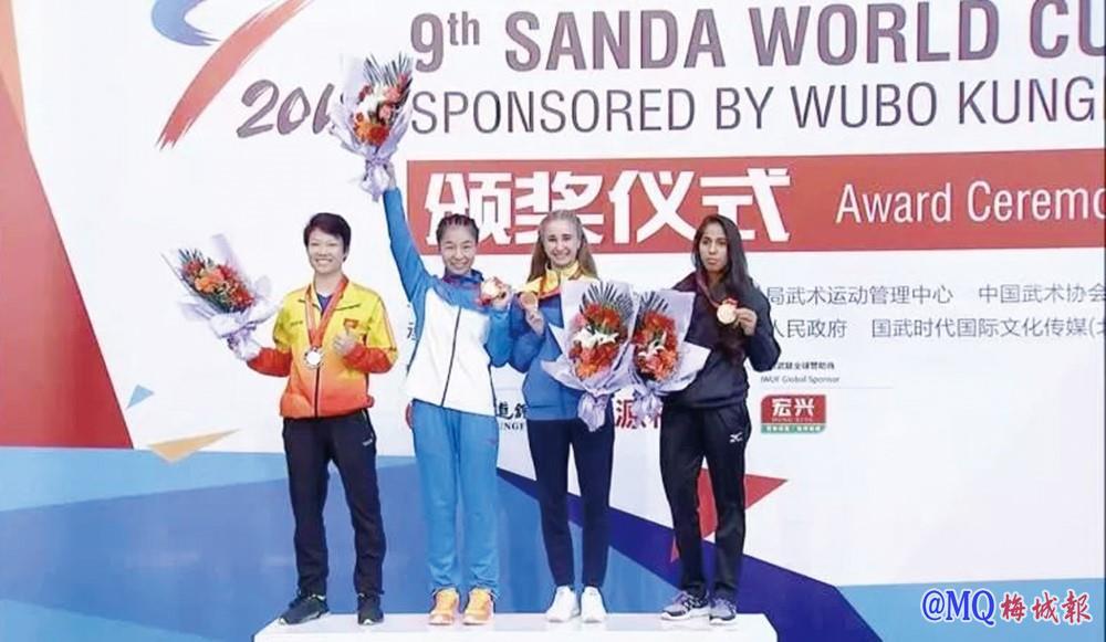 梅籍选手林慧敏夺取第九届武术散打世界杯女子56公斤级冠军!