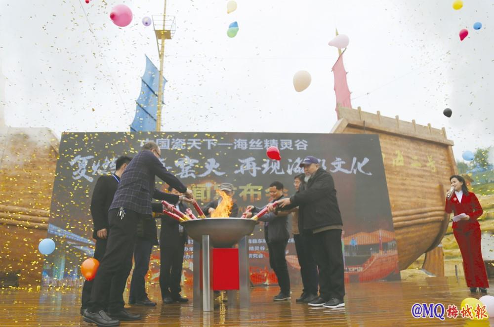 复燃千年窑火    再现海丝文化
