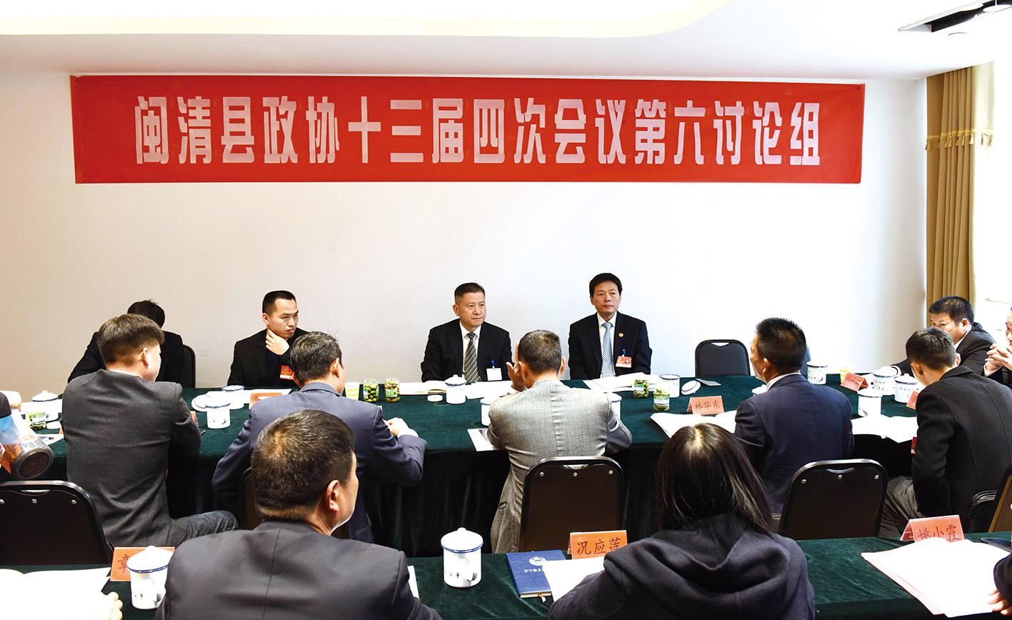 县领导参加县政协十三届四次会议分组讨论