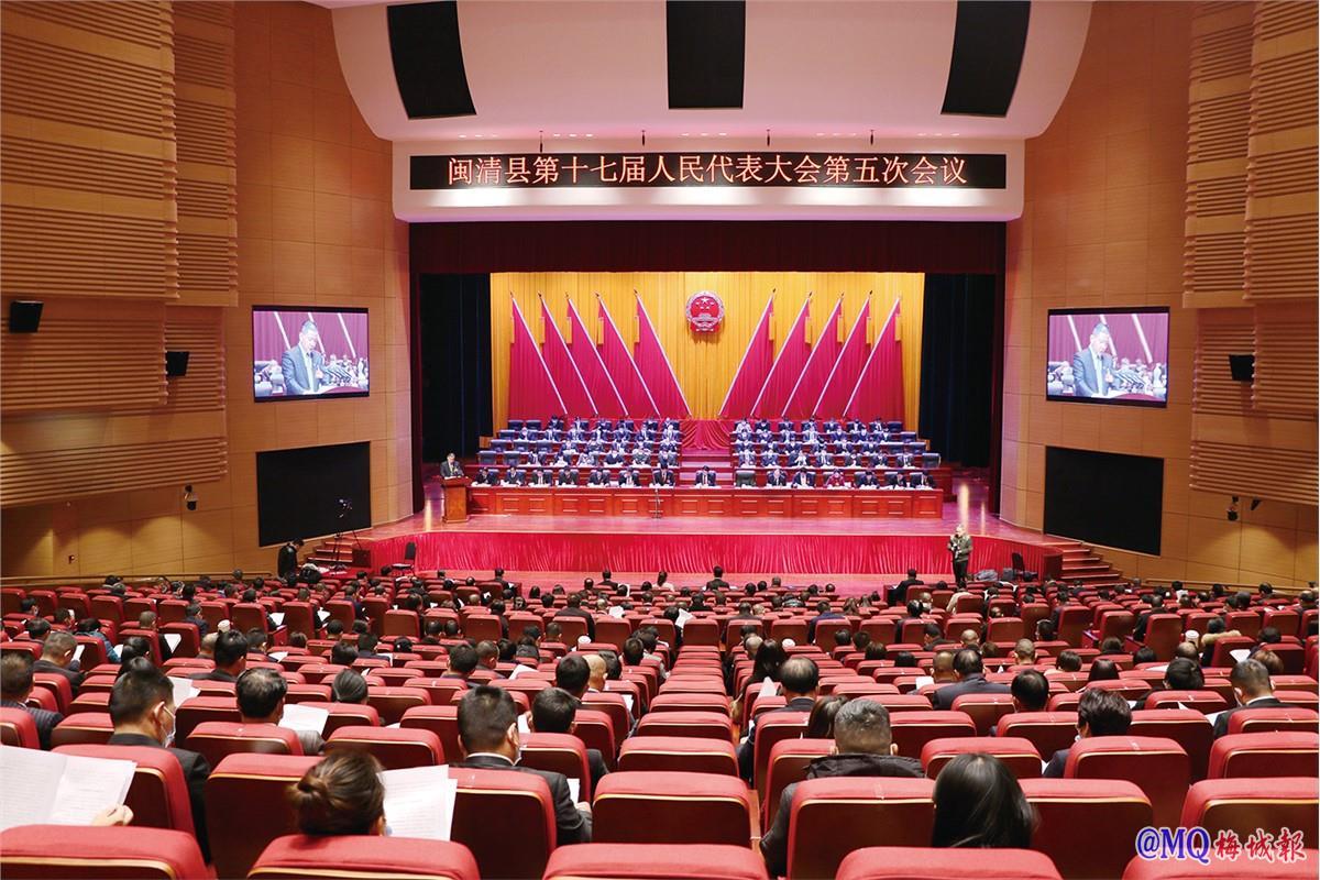 县十七届人大五次会议开幕