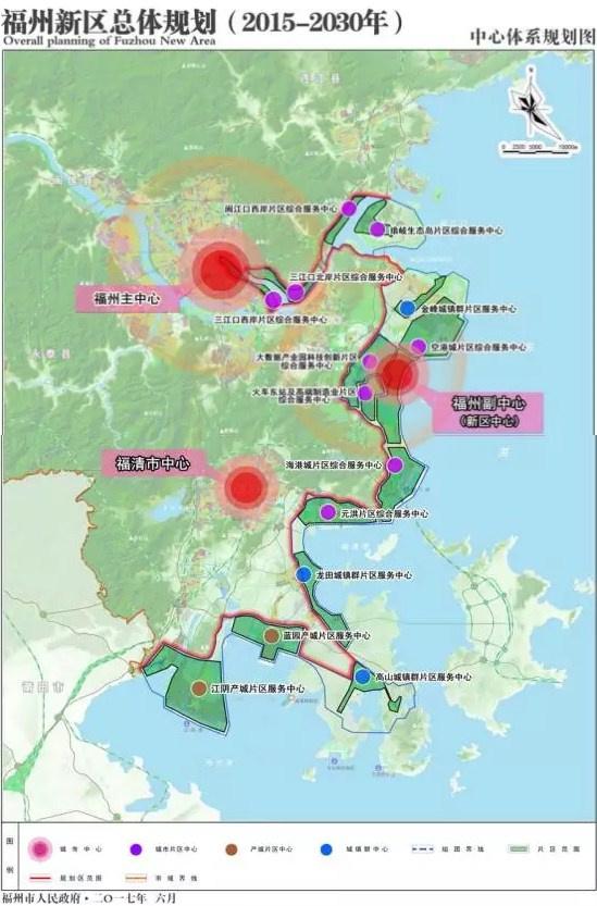 《福州新区总体规划(2015~2030年)》图解